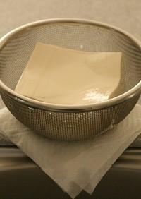 簡単 豆腐の水切り
