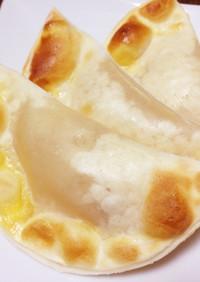 超簡単…餃子の皮なんちゃってアップルパイ