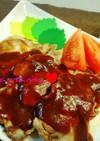 薄切り豚ロース肉のポークチャップ♥簡単