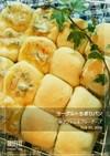 柚ジャム&ブルーチーズちぎりパン