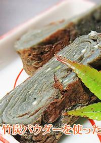 竹炭パウダー入り 黒色の卵焼き
