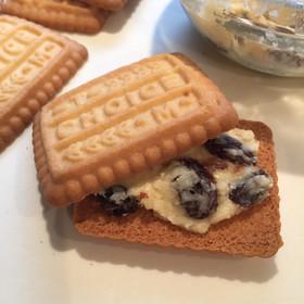 レーズンバターサンド*市販のクッキーで!