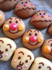 簡単に上手にできる♪アンパンマンクッキーの写真