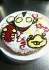 ウルトラマン愛すケーキ