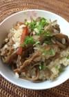 簡単‼️舞茸・ゴボウ・生姜の混ぜご飯