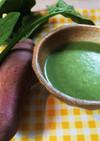 さつまいもとほうれん草のポタージュスープ