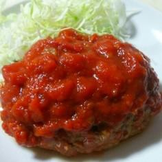 【トマト缶】トマト煮込みハンバーグ