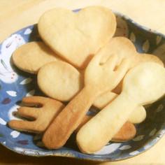 薄いサクカリクッキー