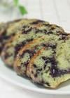 しっとり ブルーベリーYGパウンドケーキ