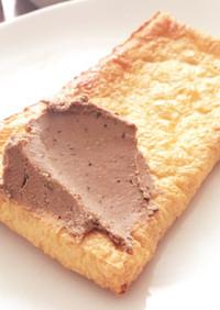 糖質制限生活 フランスパン代わりに