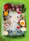 キティの富士山キャラ弁