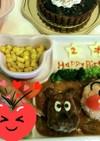 2歳のお誕生日プレート*アンパンマン