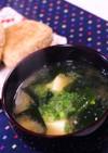 わかめと豆腐の味噌汁♪