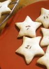 モロッコ★アルガン油とクミンのクッキー