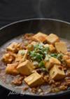 豆腐がふるふる♪麻婆豆腐