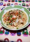 蕪と鶏挽肉のゴマ豆乳煮込み