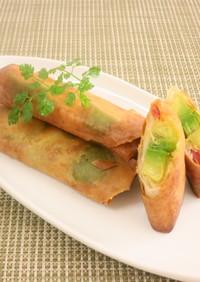 アボカド&ベーコン&チーズ春巻き