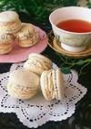 とろける紅茶ガナッシュの♡紅茶マカロン