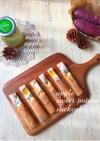 林檎とサツマイモのスティックケーキ♡