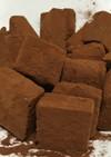 *糖質制限* 生チョコレート