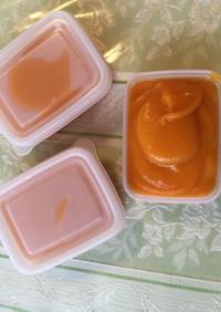 子供が大好き冷凍も出来る野菜スープ