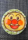 *アンパンマンのキャラケーキ*Ⅱ
