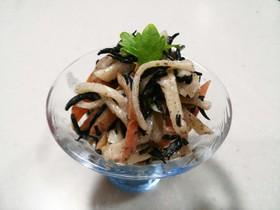 残ったひじき煮で『大根とひじきのサラダ』
