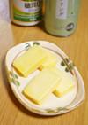 酒の肴『ベビーチーズの西京漬け』パート②