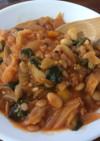 雑穀と大豆入り野菜たっぷりトマトスープ