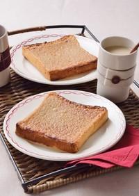 バターの風味♪揚げパン風きなこトースト