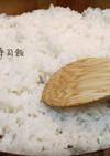 基本の寿司飯(酢飯)
