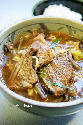 キムチカルビスープ