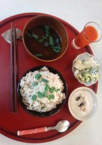 血管ダイエット食657(舞茸ご飯)