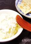 ハニークリームチーズのディップ*