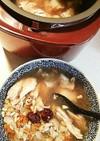 お肉とスープたっぷりの炊飯器で参鶏湯