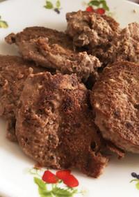 レバーと豆腐のハンバーグ 離乳食中〜後期