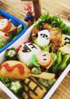 スーパーマリオ☆簡単キャラ弁テレサ弁当