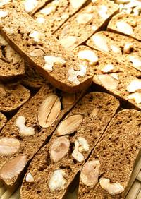 糖質オフ*小麦ふすまビスコッティ