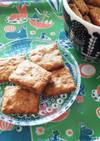 ザラメでザクザク♬ 全粒粉豆乳クッキー。