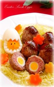 巣ごもりスコッチエッグ(肉団子かつ)の写真