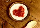 バレンタイン離乳食♡