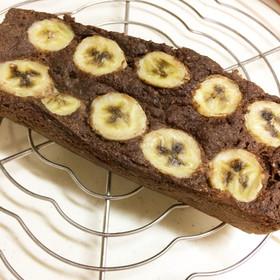 バナナチョコ風味で♡おから蒸しパン