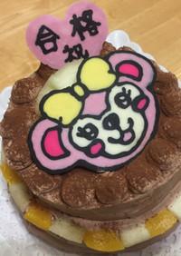 低コス 生チョコ2段デコレーションケーキ