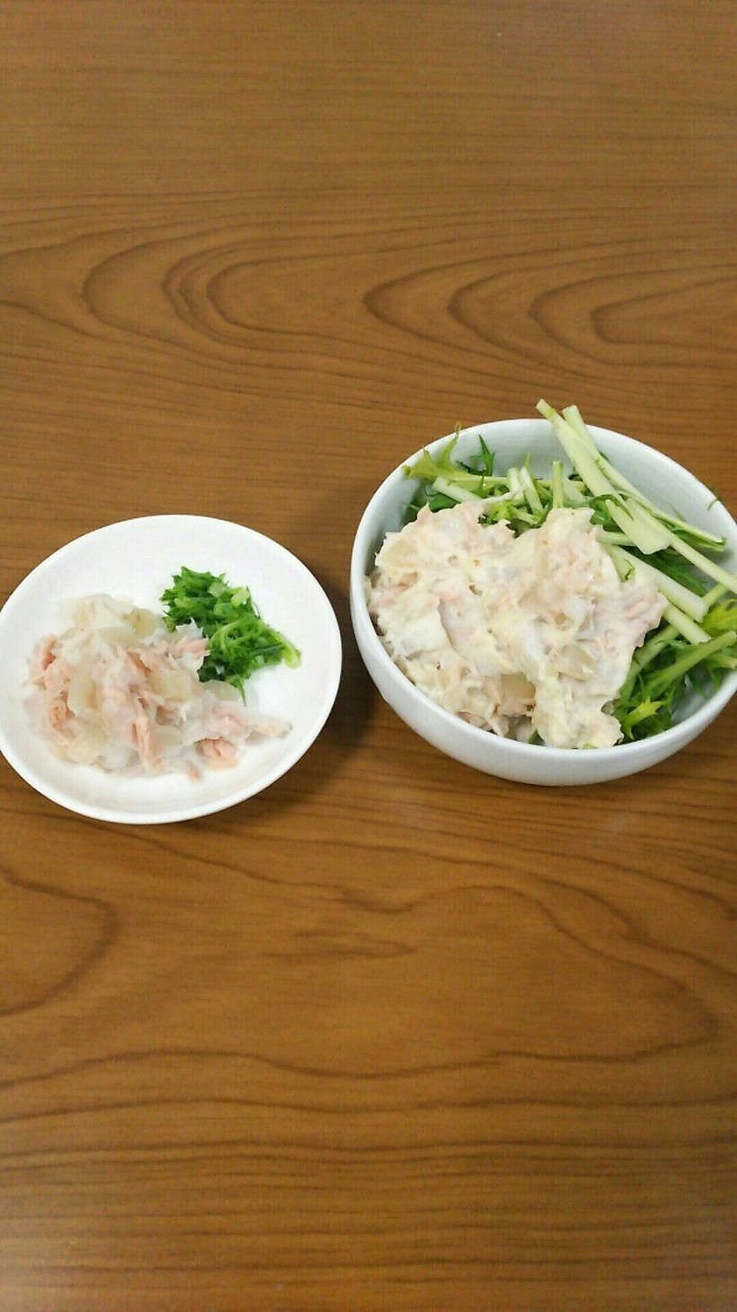 里芋のツナサラダ(離乳食後期の取り分け)