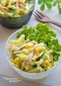 簡単!キャベツのサラダ ♥コールスロー♥