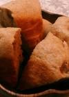 オーガニック全粒粉のパン