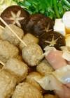 鍋★身体ポカポカ!餅ベーコン餃子の生姜鍋