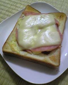 朝から簡単☆ハムチーズ