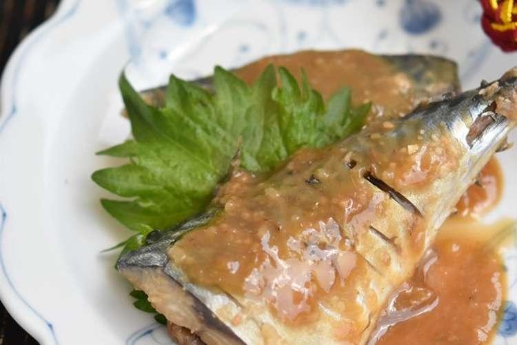 鯖 の 味噌 煮 冷凍