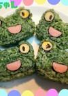 【飾り巻き寿司】かわいい☆かえるさん★